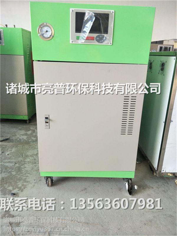 电加热蒸汽发生器亮普lp快速产汽,耗能低