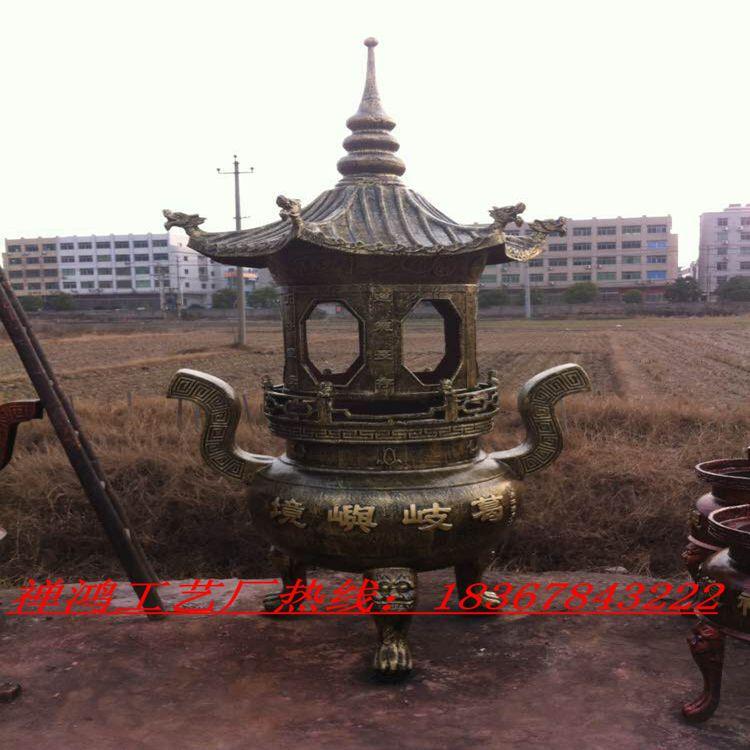 http://himg.china.cn/0/4_3_242084_750_750.jpg
