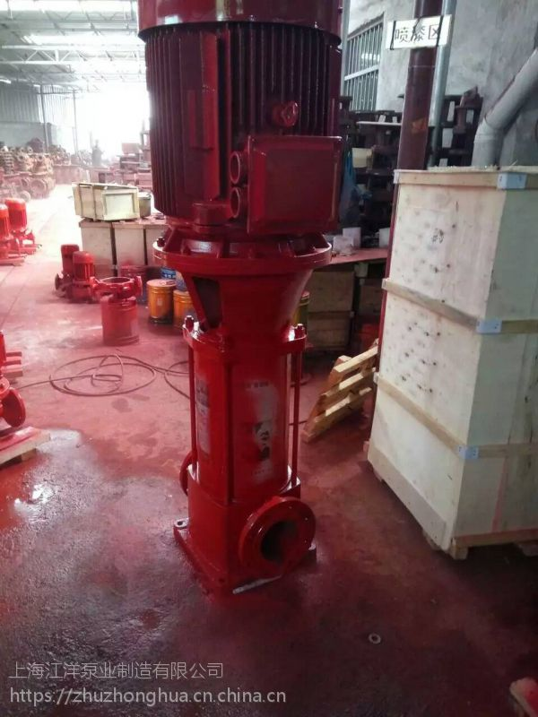 宿迁市消防泵价格XBD8.4/10-80*7 稳压泵 喷淋泵 稳压设备 消火栓