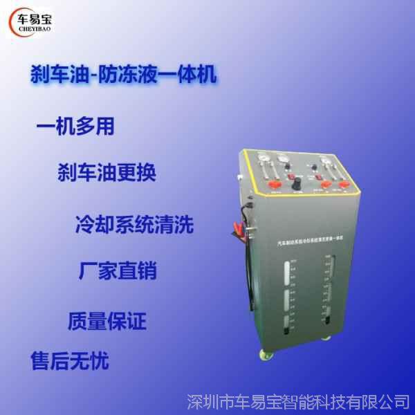 防冻液更换机