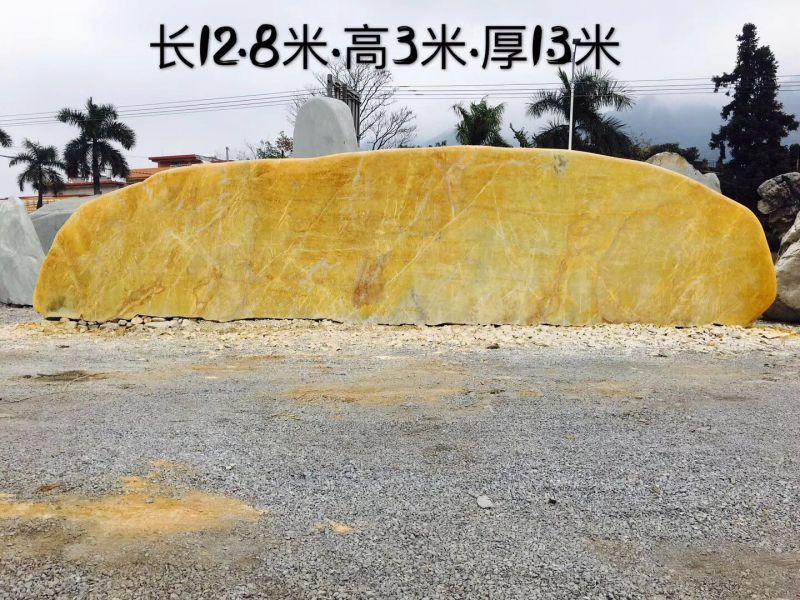 淄博市景观石 步行街刻字石路标石 精品花园庭院风景石