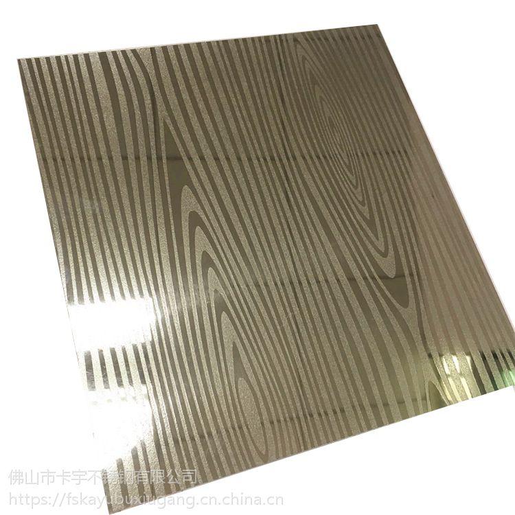 不锈钢冲压板/冲压板