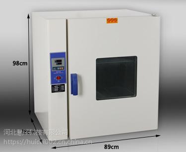 三河恒温干燥箱工业烤箱202-2A的具体参数