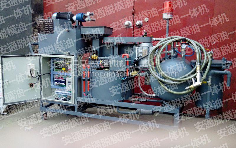 TWS-300安通脱模油生产喷涂一体机