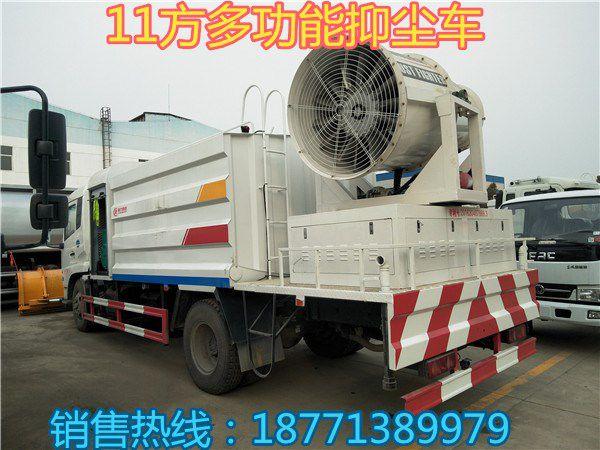 http://himg.china.cn/0/4_400_1069695_600_450.jpg