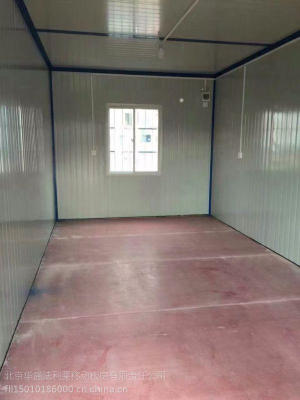 北京住人集装箱 彩钢板房每天仅需6元十五分钟安装马上入住