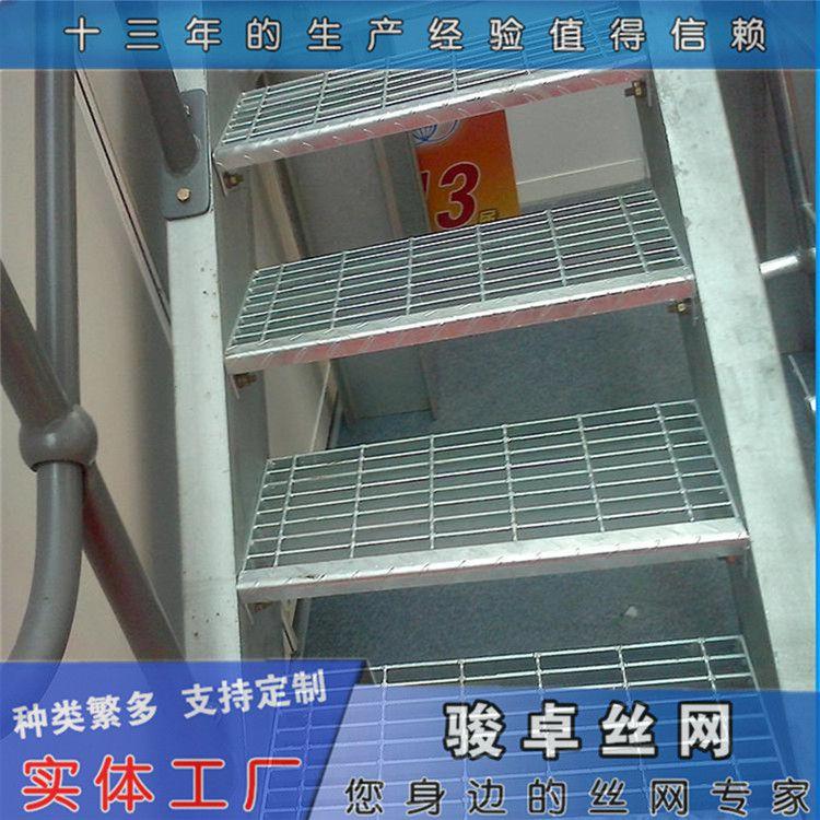 哈尔滨格栅板 热镀锌钢格板 洗车房金属格栅标准厂家供应
