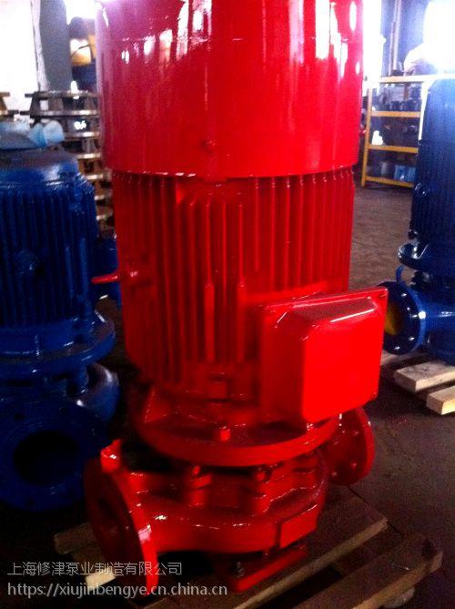 厂家供应单级消防泵XBD23/35-80L/HY 恒压切线泵