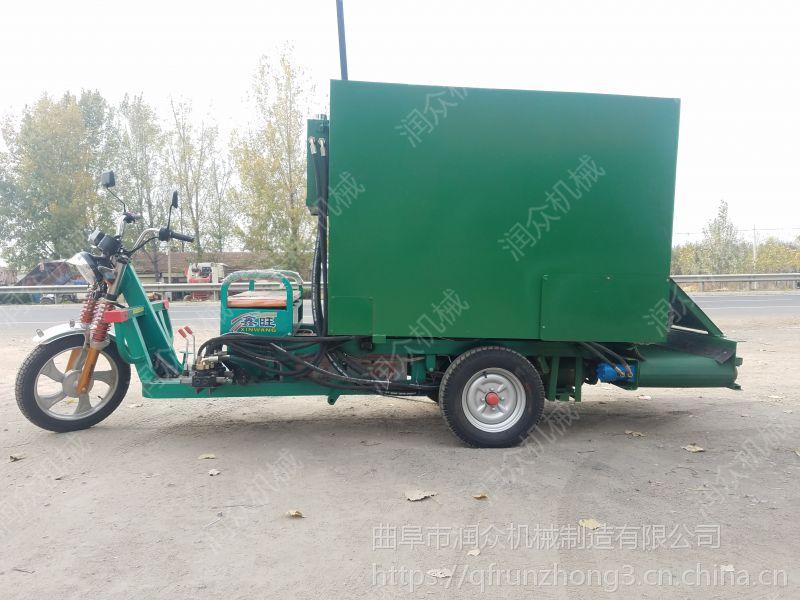 大量供应撒料车 润众 电动 柴油三轮撒料车