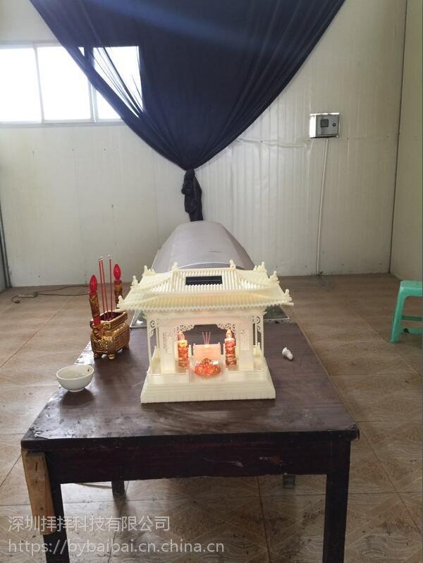 祭祀用品 殡葬用品 永久的陪伴 寄托思念之情