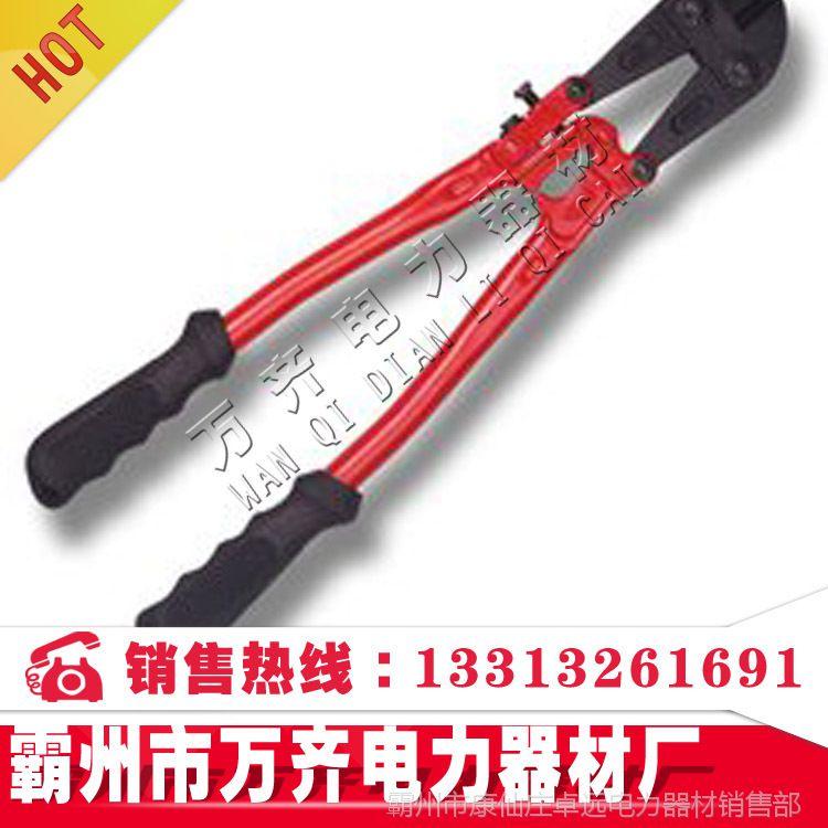工程消防剪子剪锁钳 剪断铁丝钳 大力剪钢丝锁剪