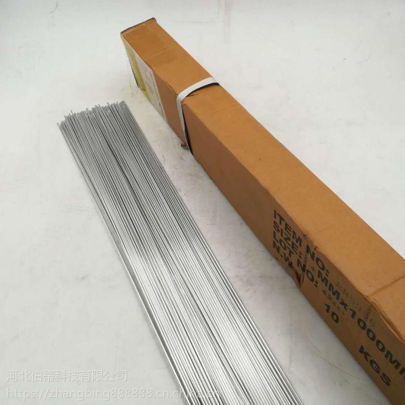上海斯米克 5183 ER5183 铝镁焊丝 厂家直销 焊接材料