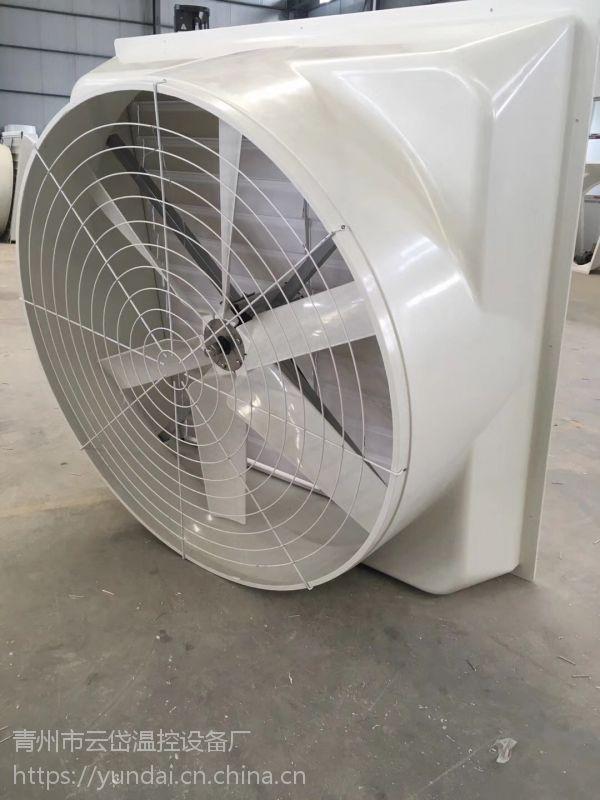 云岱1460方形玻璃钢负压风机