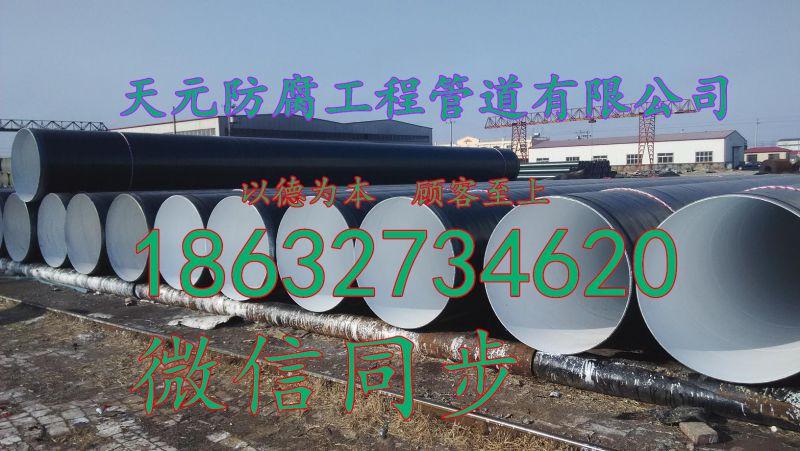 http://himg.china.cn/0/4_400_235718_800_451.jpg