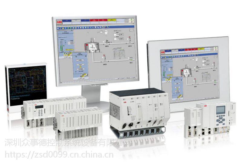 光电开关【EE-1003 】