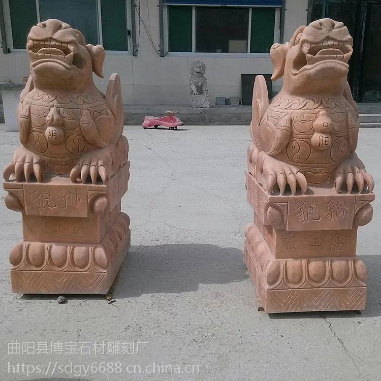 厂家石雕貔貅 貔貅雕刻 晚霞红色石头招财神兽雕塑摆件