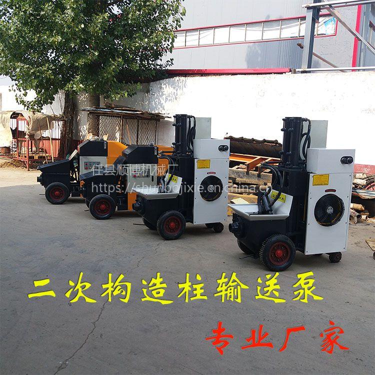 热销BKQ-11型二次结构浇筑泵
