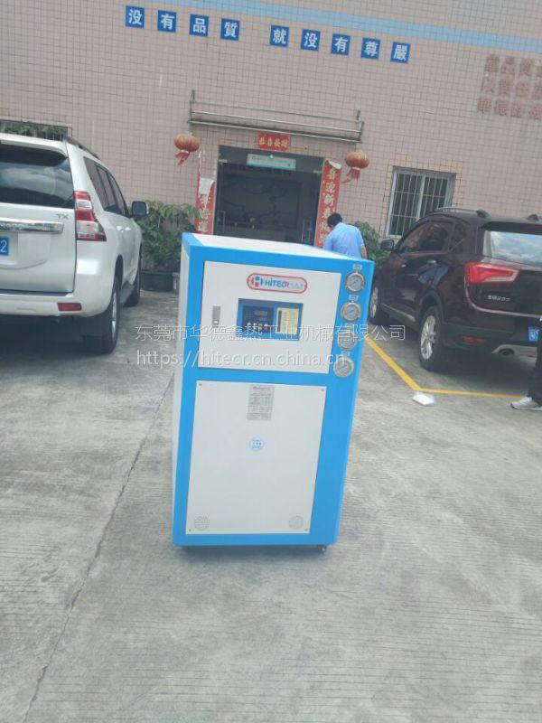 工业水冷箱式冷水机 东莞冷水机供应 5HP 水冷箱式冷冻机