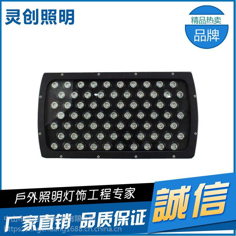 广东佛山LED投光灯防爆防晒防水-灵创照明
