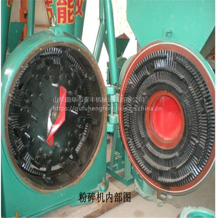 9TF400粗细可调猪饲料粉碎机 玉米稻糠打粉机 汉中自吸饲料机