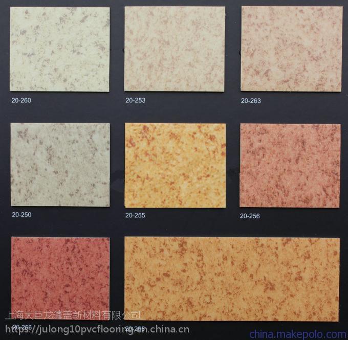 PVC 石纹地板 商用弹性地板卷材 上海大巨龙康宝龙 2.0MM厚 店面 商场 工厂 写字楼