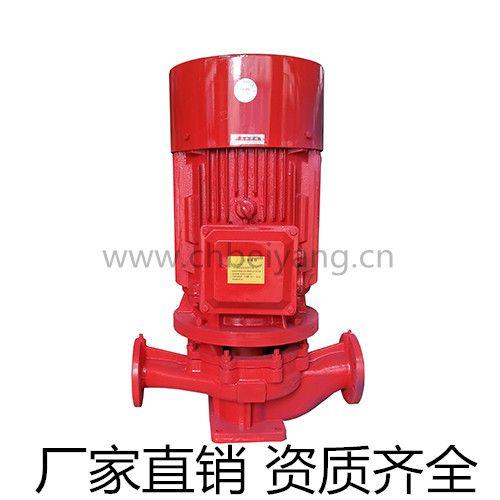 厂家直销3CF认证消防泵