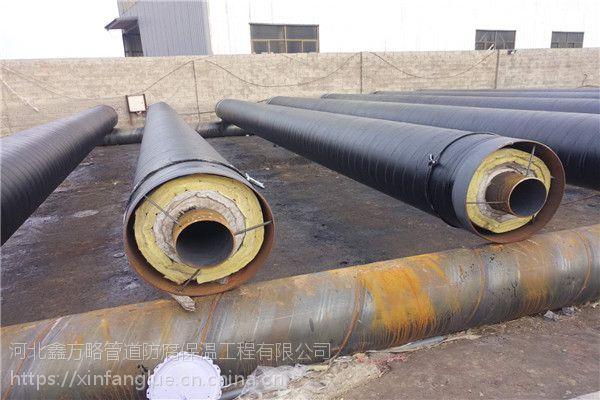 鑫方略DN600预制钢套钢直埋管材质Q235