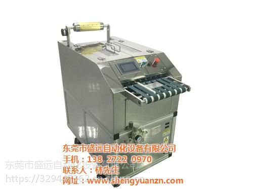 生产自动覆膜机|盛远自动化(图)|自动覆膜机厂商