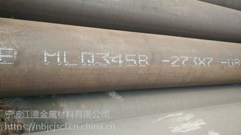 海宁16mn钢管现货公司、规格齐全、可配送到厂