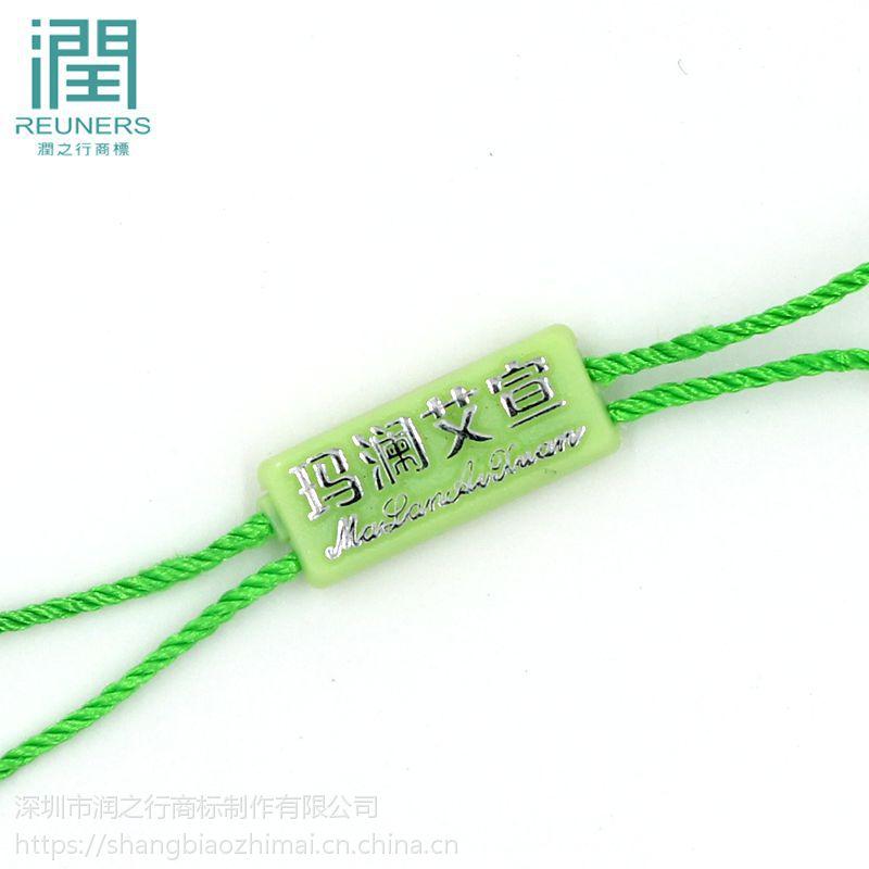 (润之行)服装吊牌定做 中高档内衣合格证衣服标签吊牌设计女装挂牌印刷