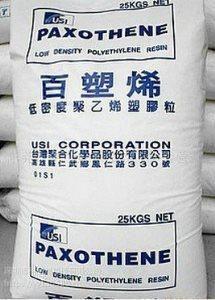现货供应LDPE 台湾台聚 NA248A