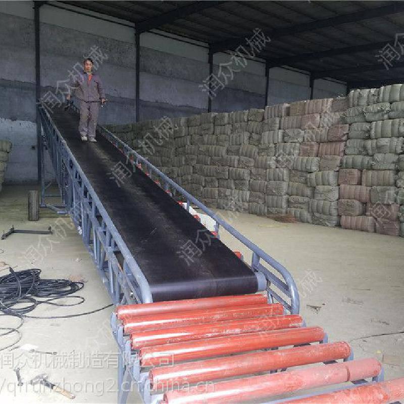 高栏车装卸用输送机 合肥工厂用皮带输送机 润众