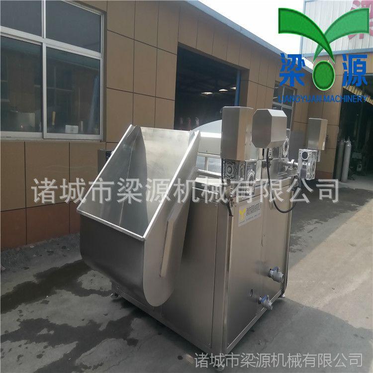 豆泡油炸机全自动翻转式油炸机设备 厂家定制生产