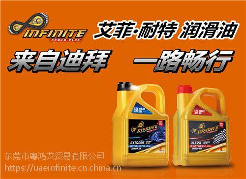 如何做好原装进口机油代理