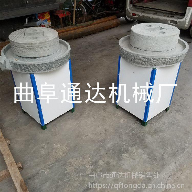 工厂零售 半自动石磨豆浆机 米浆肠粉石磨机 通达牌 香油加工机