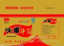 杭州瓦楞纸箱 彩箱加工定做,杭州纸箱厂
