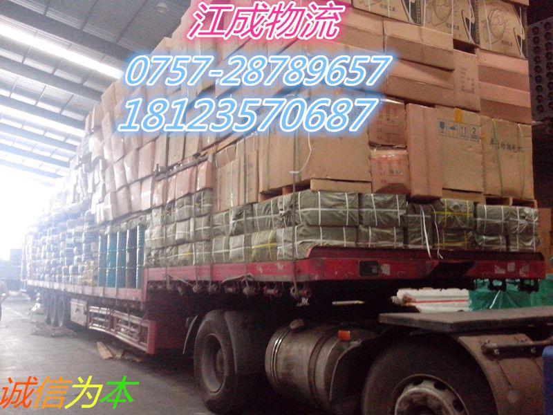 中山直达到广河县物流专线运输