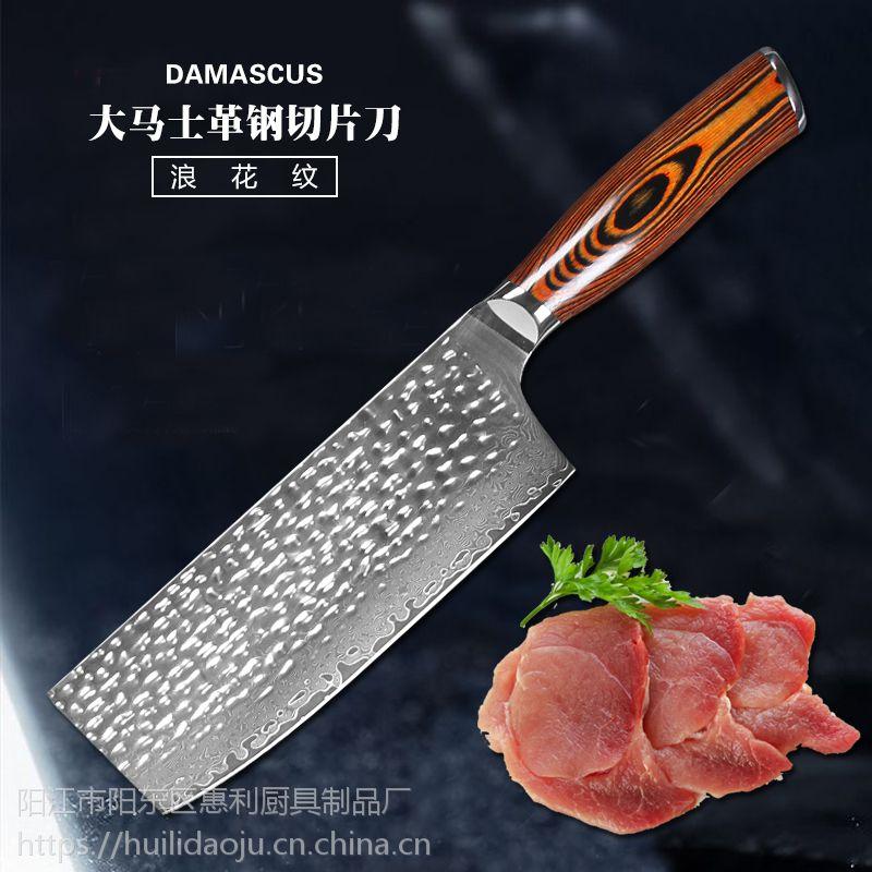 惠利6.5寸大马士革不锈钢日式厨用刀切片刀厨师刀小菜刀