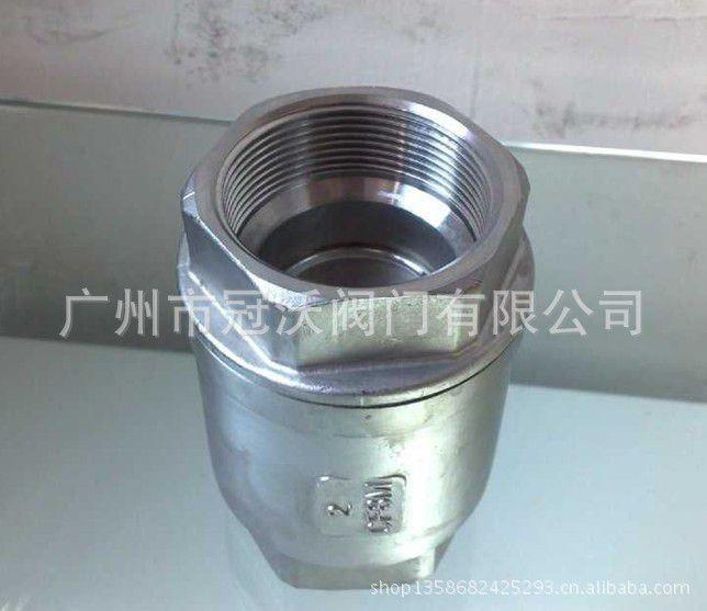 供应h12w丝扣立式止回阀/不锈钢内螺纹丝口立式止回阀图片