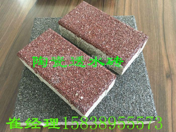 辽宁辽阳市耐酸砖,耐酸胶泥厂家3