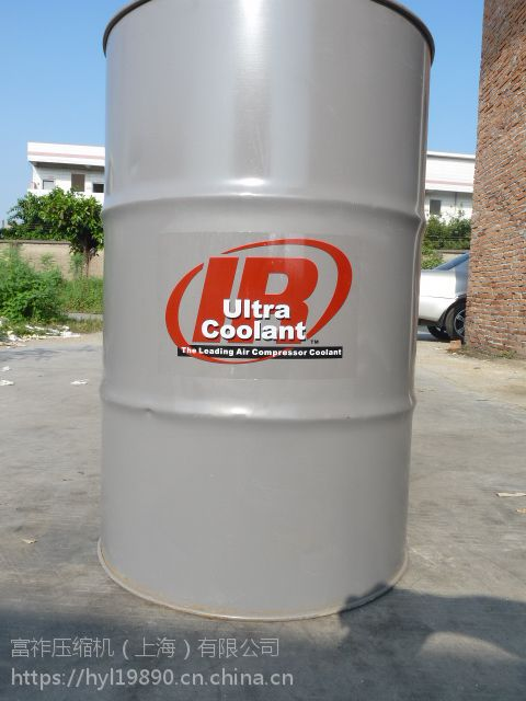 上海英格索兰空压机超级冷却剂6000-8000小时空压机油