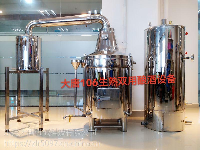 供应:小型酿酒设备 | 洗发水酿酒设备