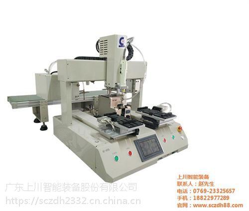 自动螺丝机、上川智能供应商、东莞自动螺丝机定制