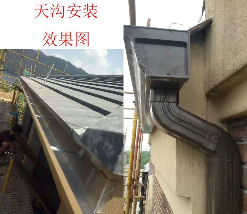广州金属天沟落水槽排水系统171-99230193