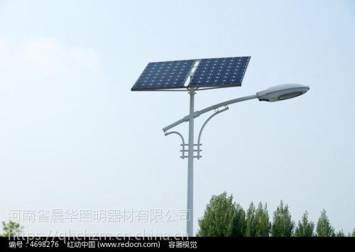 河南郑州晨华照明.LED路灯,40瓦太阳能路灯,高杆灯,