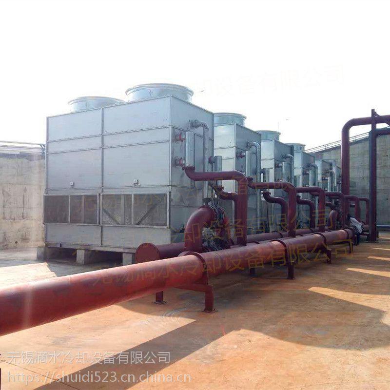 滴水直销闭式冷却塔DS-N80T节能环保性能优越
