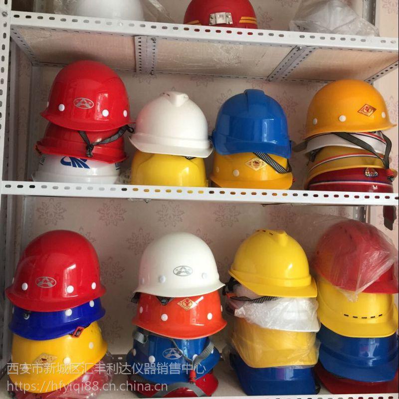 榆林哪里有卖安全帽梅思安安全帽13772489292