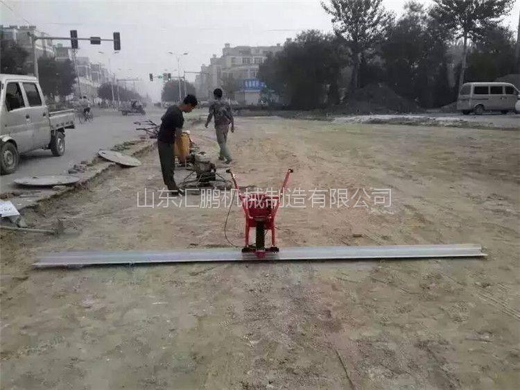 汽油型路面振平尺 混凝土路面用振平尺