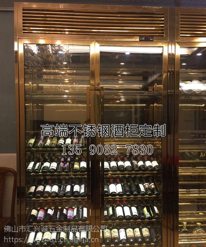甘肃欧式玫瑰金酒柜,酒店专用红酒酒柜