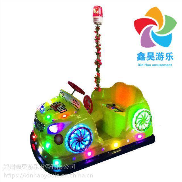 双人广场奥迪碰碰车 户外彩灯玩具发光车 亲子炫酷对战遥控车